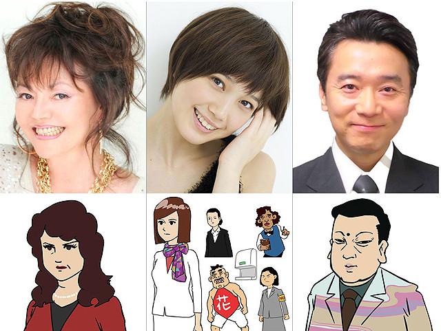 本田翼、声優初挑戦の「鷹の爪7」で1人7役 木の実ナナ、尾美としのりも出演