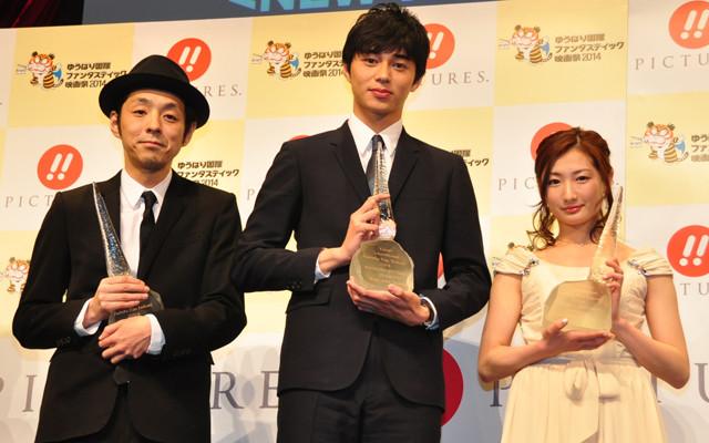 東出昌大に「悠太郎さん!」 ゆうばり映画祭参加で市民から歓声