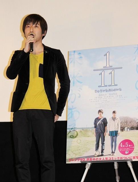 「D-BOYS」池岡亮介、初主演作が完成「夢を追う人の勇気になれば」と感無量 - 画像4