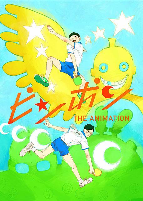アニメ「ピンポン」スタッフ&キャスト、キービジュアル発表 ラリーCM全5種も放映