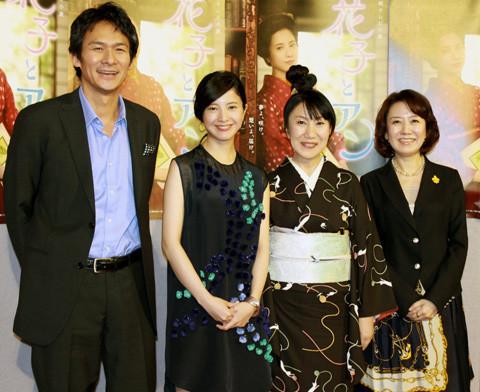 """吉高由里子、主演朝ドラ「花子とアン」での目標は""""会見上手""""になること"""