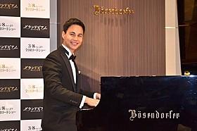 2150万円相当のグランドピアノで「エリーゼのために」を演奏「グランドピアノ 狙われた黒鍵」