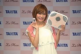 タニタ新製品をアピールした大島麻衣