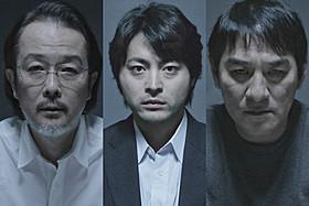 (左から)リリー×山田×ピエール──最も凶悪なヤツは誰だ!?「凶悪」