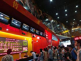 中国の映画館「ロボコップ」
