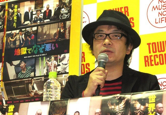 園子温監督「地獄でなぜ悪い」への思い熱弁! 最新作「TOKYO TRIBE」は編集段階