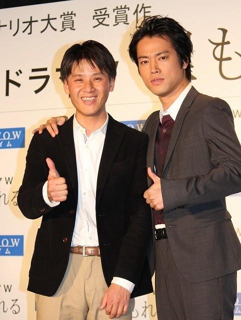 桐谷健太、WOWOWドラマで親友監督と念願タッグ「代表作になれば」