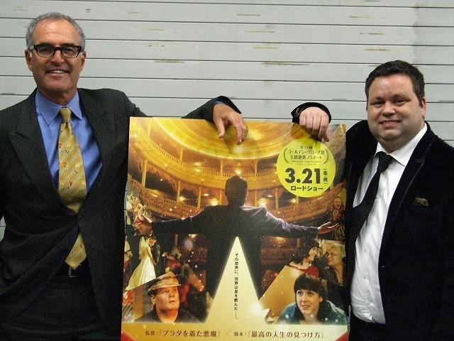 「ワン チャンス」ポール・ポッツ&監督が語る成功の秘訣と映画への思い