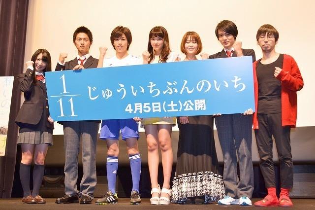 元プロ野球選手の工藤公康長男・工藤阿須加、第2ボタンは男友だちに?