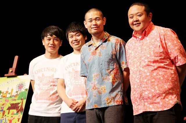 藤原竜也、韓国の空港で迷子 沖縄映画祭舞台挨拶を欠席