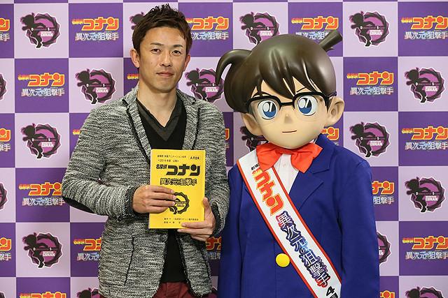 元阪神・赤星氏「名探偵コナン」でアフレコ初体験「盗塁のほうが簡単」