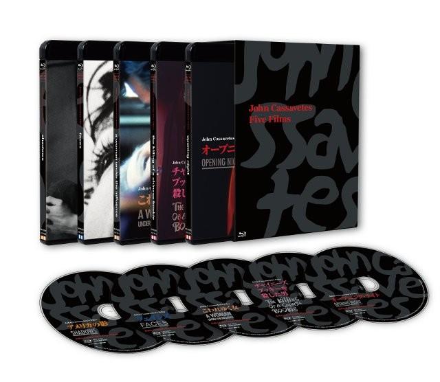 カサベテス5作品が初ブルーレイ化 特典は世界初収録ドキュメンタリー