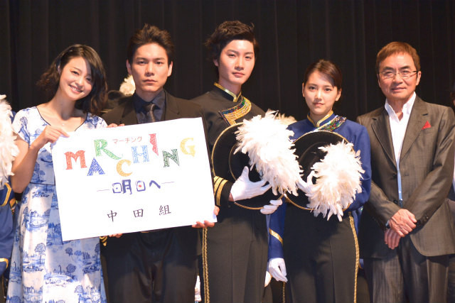竹富聖花、マーチングバンドのリーダー役に「運命を感じた」