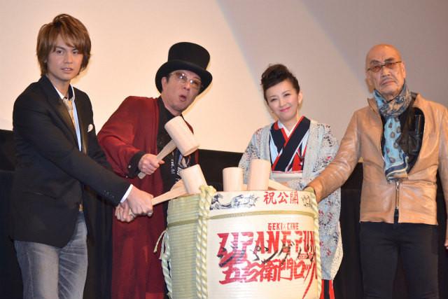 五右衛門・古田新太、ゲキシネ12弾で決意新た「くだらねえもん作り続ける」
