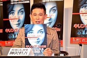 ハリウッド進出宣言(?)も飛び出した柳沢慎吾「ダイ・ハード」
