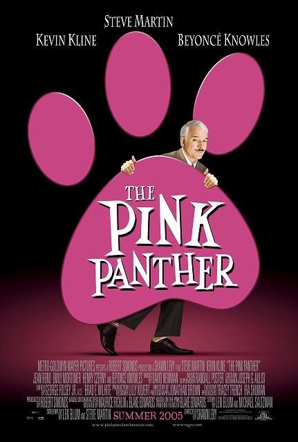 「ピンクパンサー」が再びリブート 今度は豹が主人公に