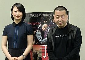 ジャ・ジャンクー監督(右)とチャオ・タオ「罪の手ざわり」