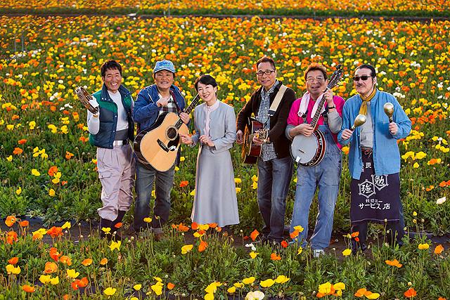 吉永小百合「ふしぎな岬の物語」に、5人のトップミュージシャンが新ユニットで加勢