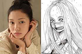 「日々ロック」でトップアイドルの 宇田川咲を演じる二階堂ふみ「日々ロック」