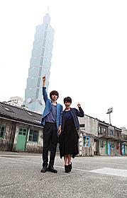 台北101をバックに写真撮影に応じた 山崎賢人と剛力彩芽「L・DK」