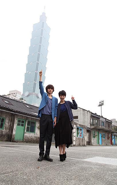 剛力彩芽&山崎賢人「L・DK」台湾同時公開決定で初訪台