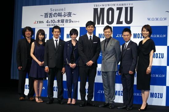 驚がく火だるま!西島秀俊&香川照之らテレビ変える「MOZU」視聴者も覚悟