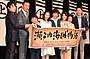 中村玉緒、理想の祖母役を演じ笑顔 勝新太郎さんは「私には大切な人」
