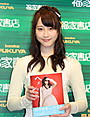SKE48松井玲奈、2nd写真集に収録のエッセイは「ぜんぶ私が書きました!」