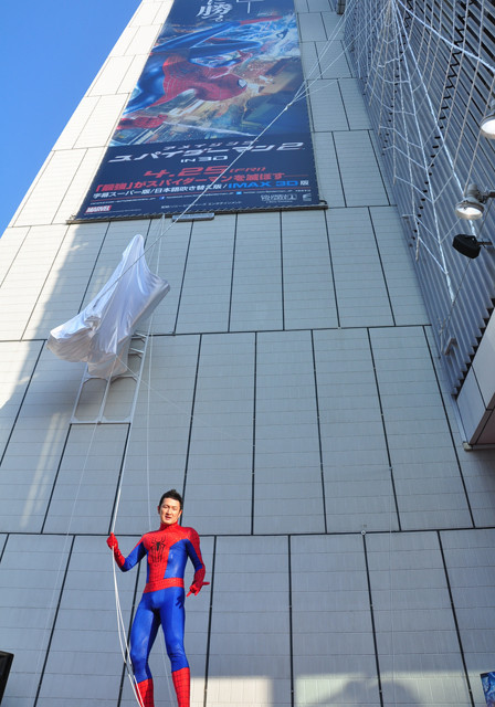 中村獅童が除幕!銀座ソニービル壁面にスパイダーマンが出現! - 画像8