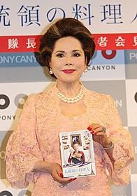スカルノ元大統領との思い出を語ったデヴィ夫人「大統領の料理人」