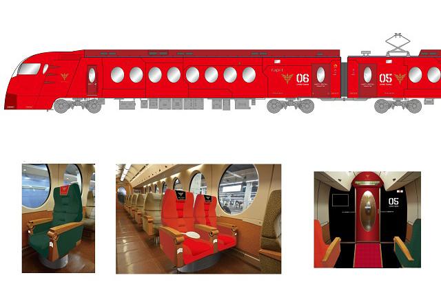 南海電鉄・特急ラピートと「ガンダムUC」がコラボ 赤い専用席が登場