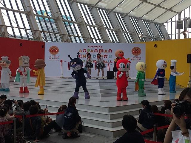 九州地区初、福岡アンパンマンこどもミュージアムがオープン