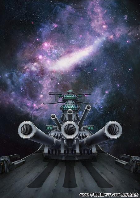 「宇宙戦艦ヤマト2199 星巡る方舟」12月6日公開決定 特別総集編も10月に