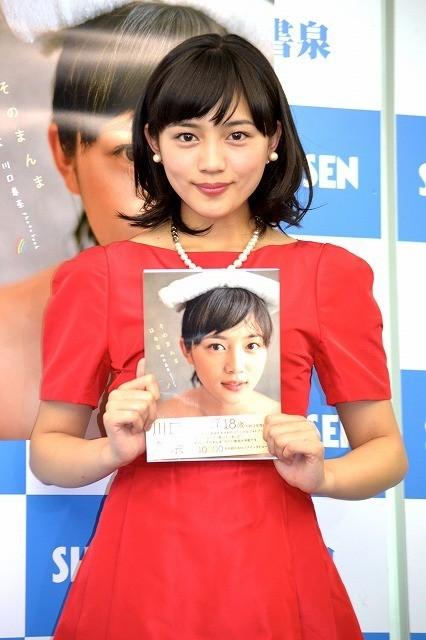川口春奈、10代最後の年は「色々な人に出会いたい」