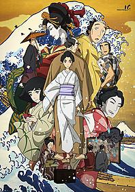原恵一監督最新作「百日紅」が 2015年公開決定「河童のクゥと夏休み」