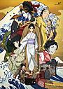 原恵一監督のアニメーション最新作発表 葛飾北斎を描く「百日紅」15年公開