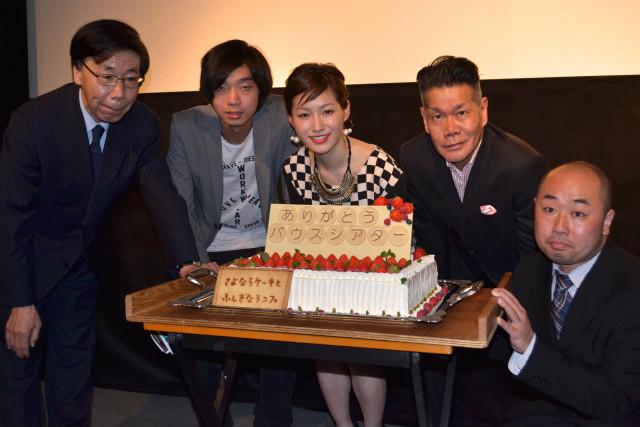閉館間近の東京・吉祥寺バウスシアターを引き継ぐ、新劇場建設の構想が発表