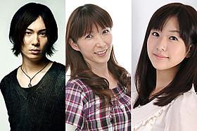 「攻殻機動隊ARISE border:3」に出演する声優 (左から)鈴木達央、久川綾、茅野愛衣「攻殻機動隊ARISE border:3 Ghost Tears」