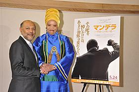 (左から)プロデューサーのアナント・シンとペコ在日南アフリカ大使「マンデラ 自由への長い道」