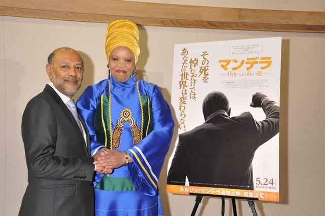 民主化から20年、「マンデラ」プロデューサーが南ア大使館パーティで挨拶