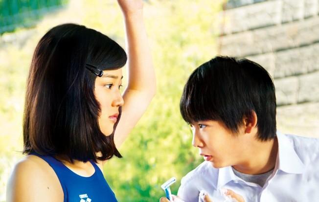 須賀健太主演の異色青春映画、イタリアの日本映画祭でクロージング作品に