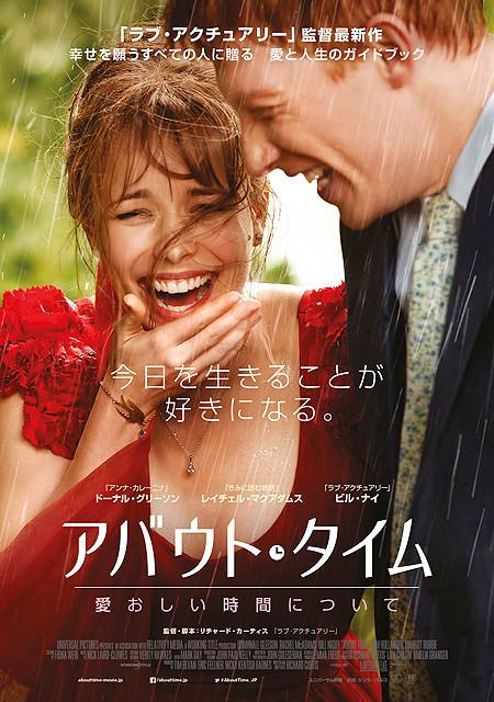 「スター・ウォーズ」にも出演のドーナル・グリーソン主演作、日本公開決定