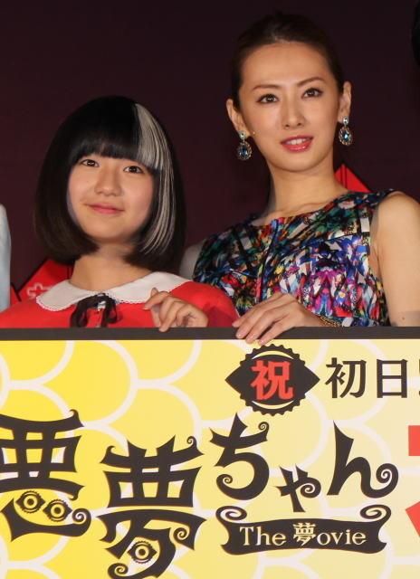 """北川景子、教え子の手紙に感""""夢""""量! でも「私は泣かない」"""
