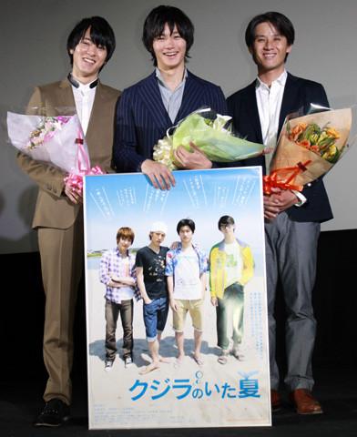 野村周平、初主演映画「クジラのいた夏」舞台挨拶で共演者のネタばれメッセージにダメ出し
