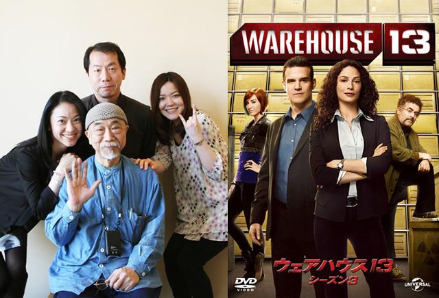 魏涼子、根本泰彦、麦人、川庄美雪の声優陣(左)と シーズン3のジャケット(右)
