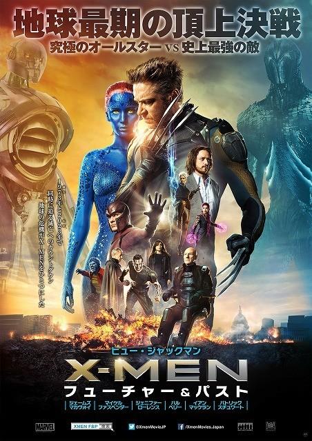 ヒュー・ジャックマンのメッセージがスマホに届く!「X-MEN」最新作で世界初の試み