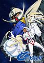 放送15周年「∀ガンダム」テレビシリーズがBlu-rayボックスに
