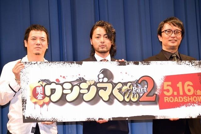 山田孝之、新たな代表作に手応え「数を重ねるごとにウシジマになれた」
