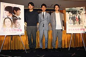 (左から)石井裕也監督、妻夫木聡、池松壮亮「ぼくたちの家族」