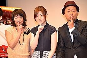 韓国女優シム・ウンギョン(中央)が来日「怪しい彼女」